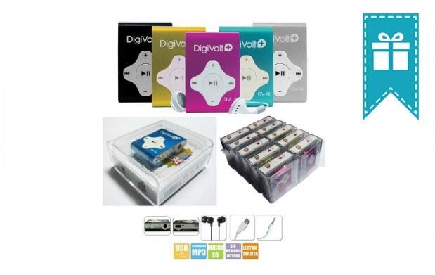 Reproductor MP3 con memoria de hasta 16GB
