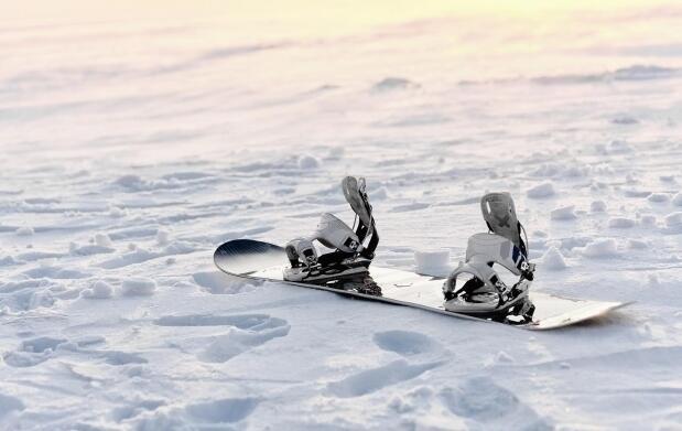 Clases  de Esquí o Snowboar en Granada