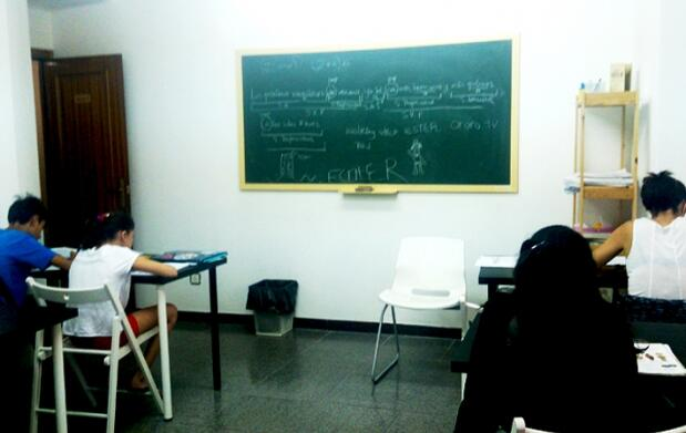 Aprende inglés o refuerza asignaturas