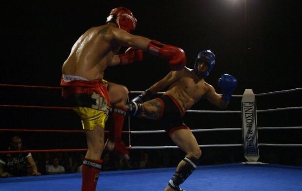 Velada de Kick Boxing K1