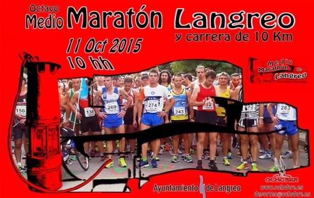 Dorsales media maratón Langreo 2015