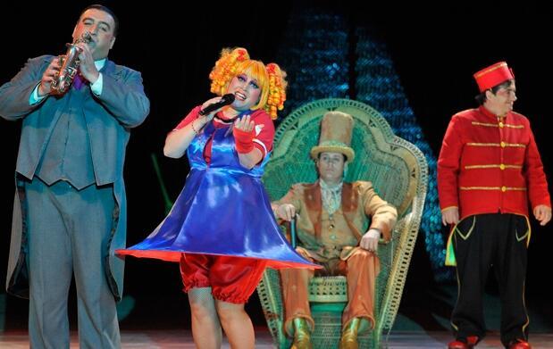 Circo Alegría en Avilés