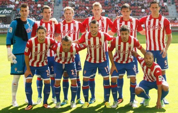 Entrada Sporting - Girona