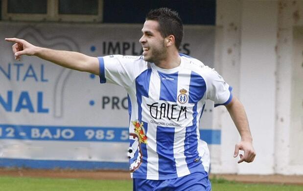 Entradas Real Avilés-Coruxo Fútbol Club