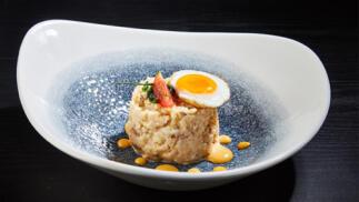 Menú Especial Restaurante El Borne By Galán de Alejandro Mesas Yantar