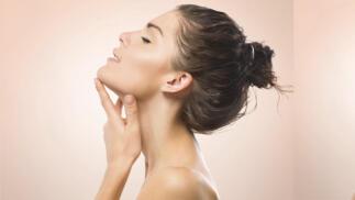 Limpieza facial con mascarilla y masaje